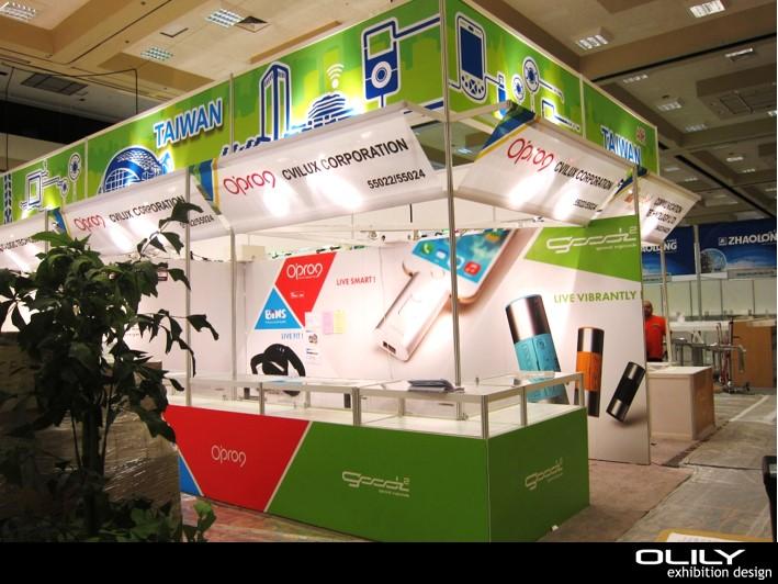 104-0116-[展覽設計]五項你不可不知的美國CES消費電子大展的驚人數據-19