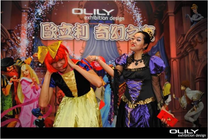 104-0204-[Special Event]來場屬於中世紀的浪漫吧!歐立利奇幻之夜!Olily presents-12