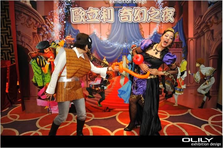 104-0204-[Special Event]來場屬於中世紀的浪漫吧!歐立利奇幻之夜!Olily presents-14