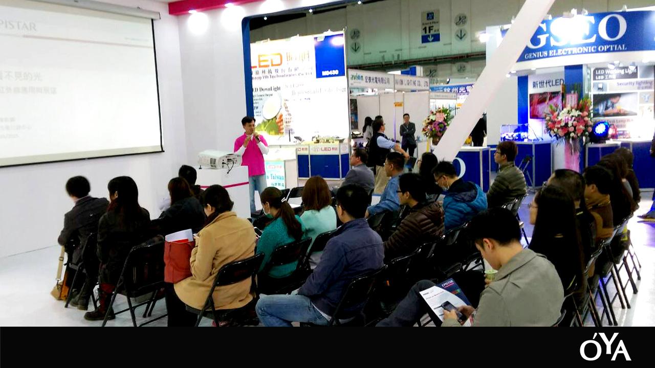 104-0326-台灣國際照明科技展。歐也空間Presents-34