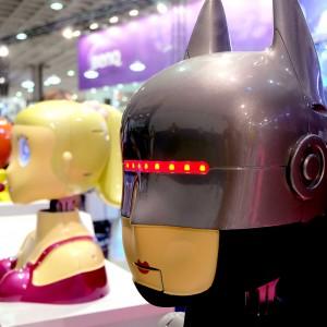 104-0717-機器人與智慧自動化展-COVER