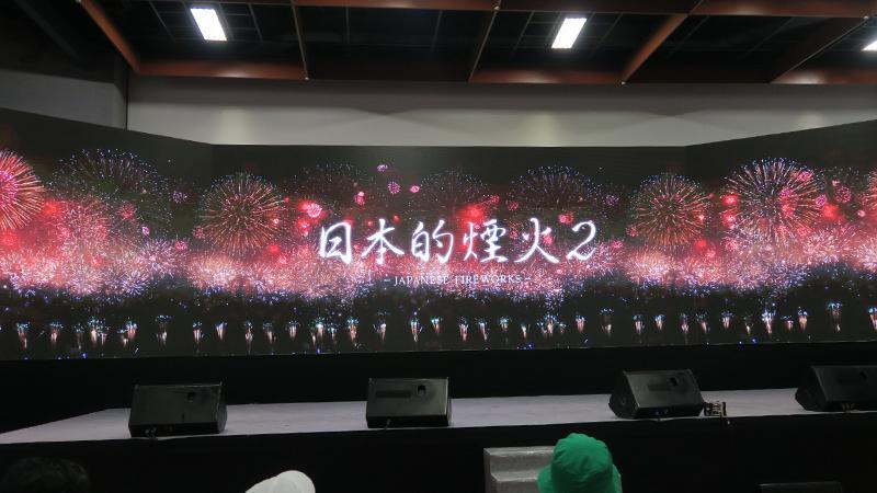 日本觀光文化博覽會 (5)