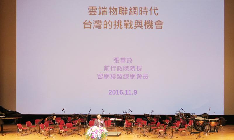 工業節慶祝大會 (9)