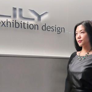 展場設計專業業務