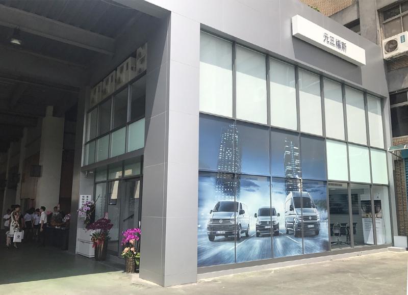 新廠啟用典禮活動規劃 (1)