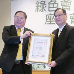 歐也榮獲ISO 20121