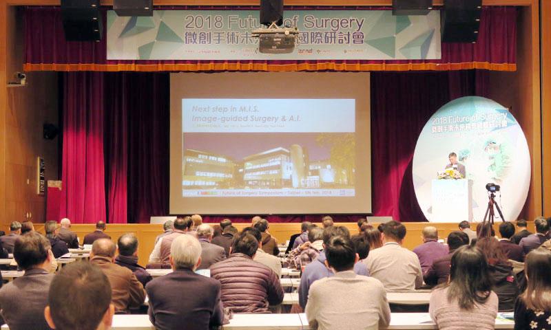 醫學研討會展場設計-(3)