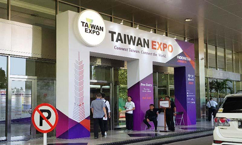 印尼台灣形象館攤位設計-(3)