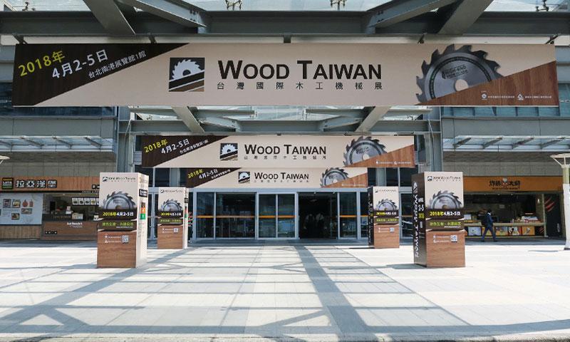 木工機械展攤位設計 (2)