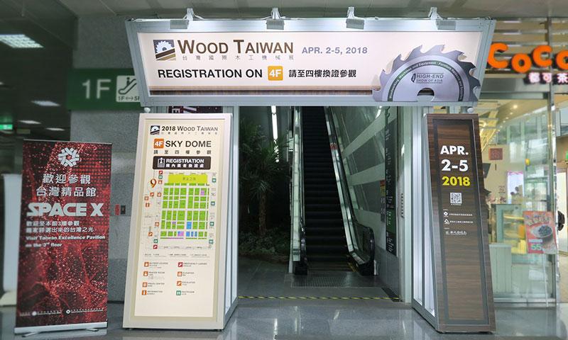 木工機械展攤位設計 (3)