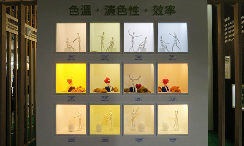 照明科技展攤位設計 (10)