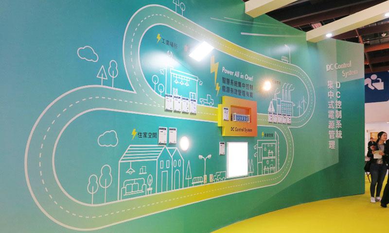照明科技展攤位設計 (11)