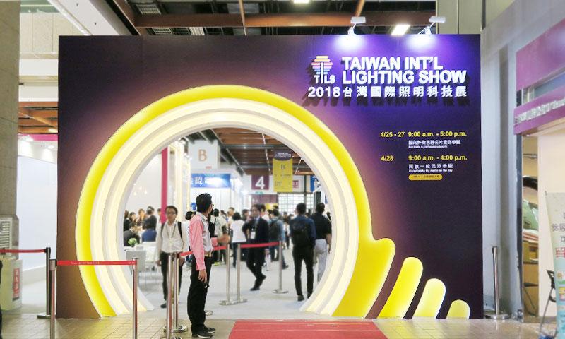 照明科技展攤位設計 (2)