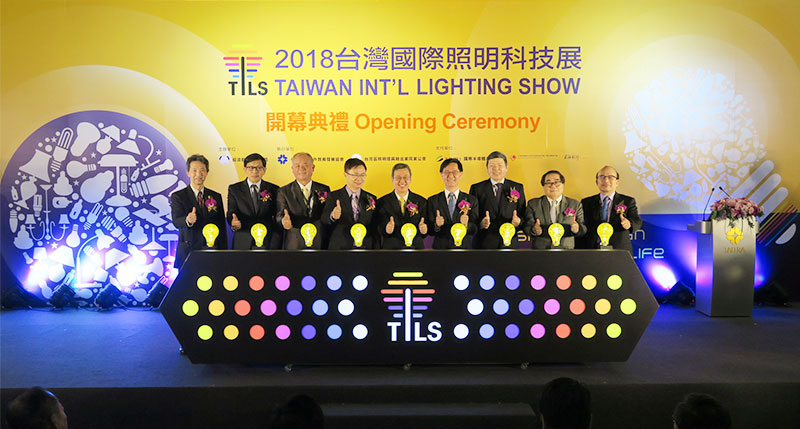 照明科技展攤位設計 (3)