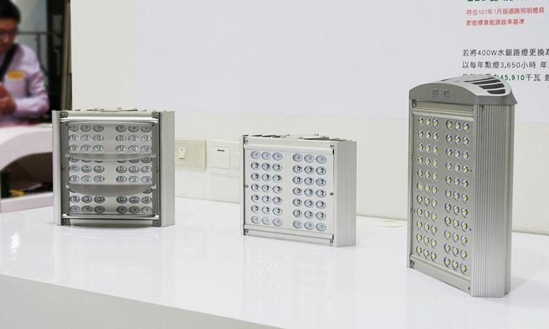照明科技展攤位設計 (4)