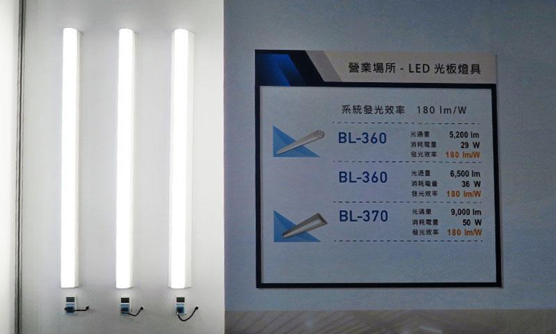 照明科技展攤位設計 (5)