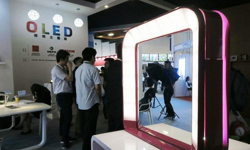 照明科技展攤位設計 (6)