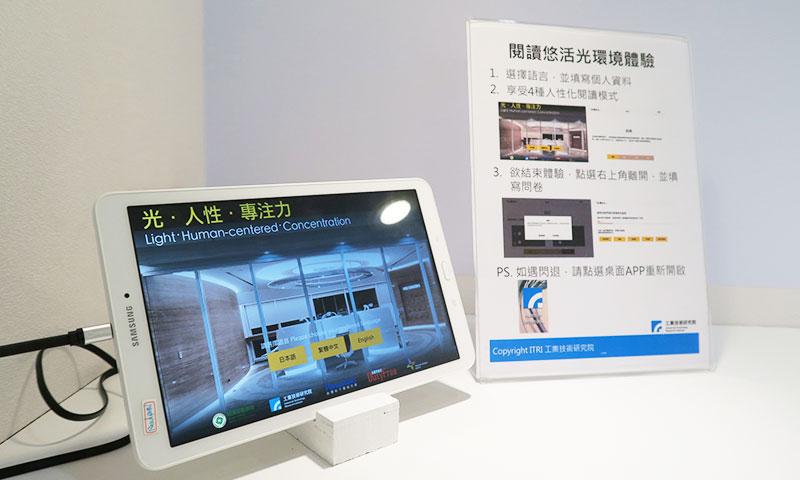 照明科技展攤位設計 (9)