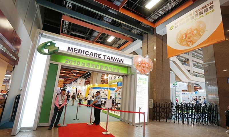 醫療展攤位佈置設計 (2)