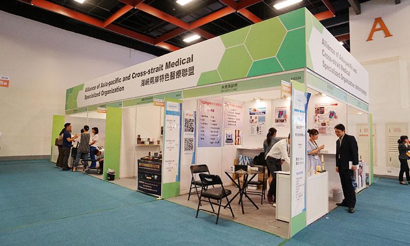 醫療展攤位佈置設計 (5)