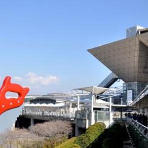 日本東京展覽設計公司-(1)
