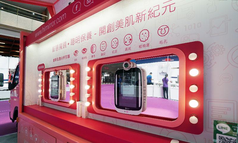 台灣國際美容展攤位設計-(9)