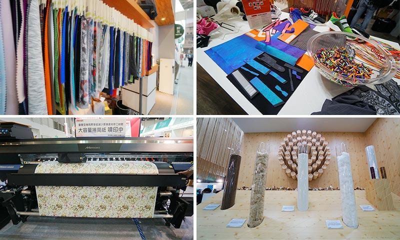 台北紡織展攤位設計 (3)