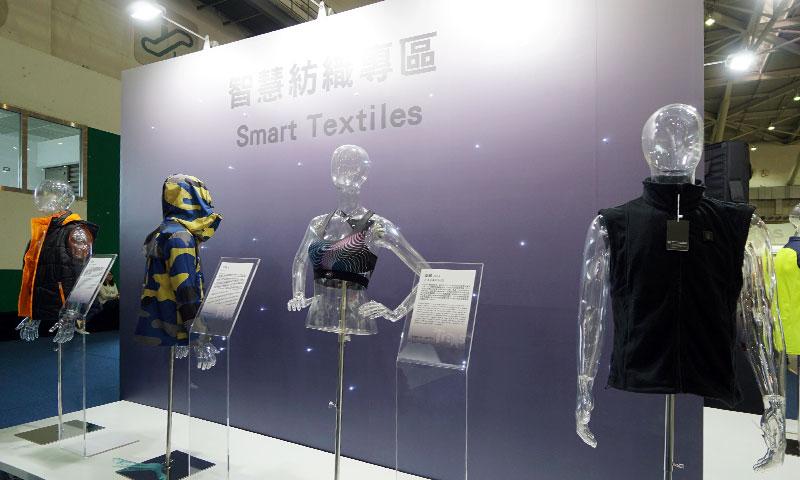 台北紡織展攤位設計 (4)