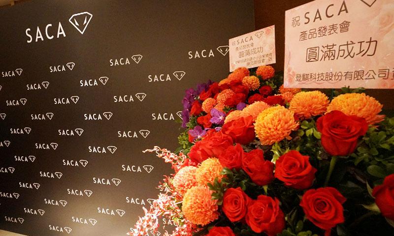 SACA新品發表會品牌設計-(11)