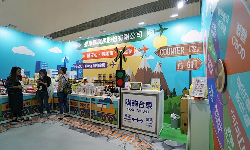 高雄食品展覽會攤位裝潢-(12)