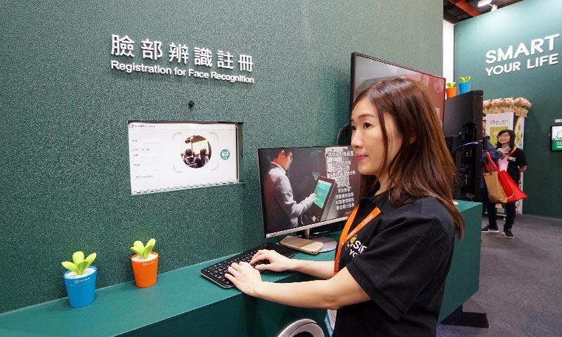 金融科技展展場設計-(15)