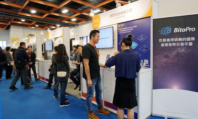 金融科技展展場設計-(18)