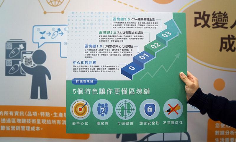 金融科技展展場設計-(19)