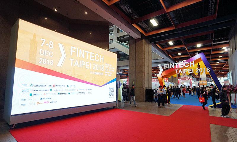 金融科技展展場設計-(3)