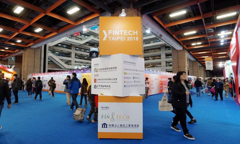 金融科技展展場設計-(4)