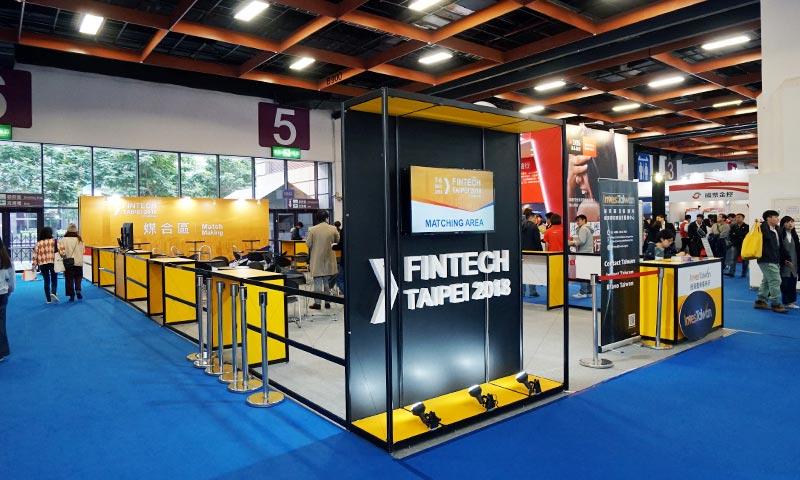金融科技展展場設計-(5)