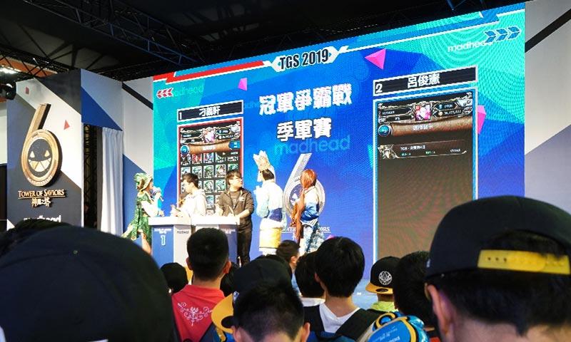 GameShow2019 (11)