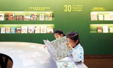 攤位設計 台北國際書展