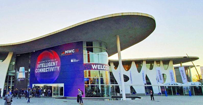 MWC - 經展國際會展 報名參展