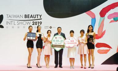 台灣國際美容展 - 歐立利 展覽設計