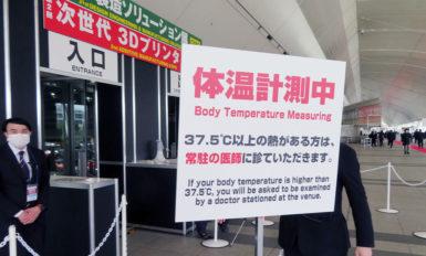 展覽設計_日本工業展
