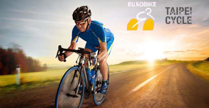 全球自行車展