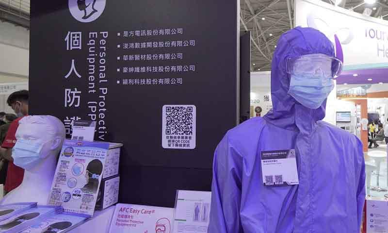 全球防疫關鍵‧快速安全篩檢