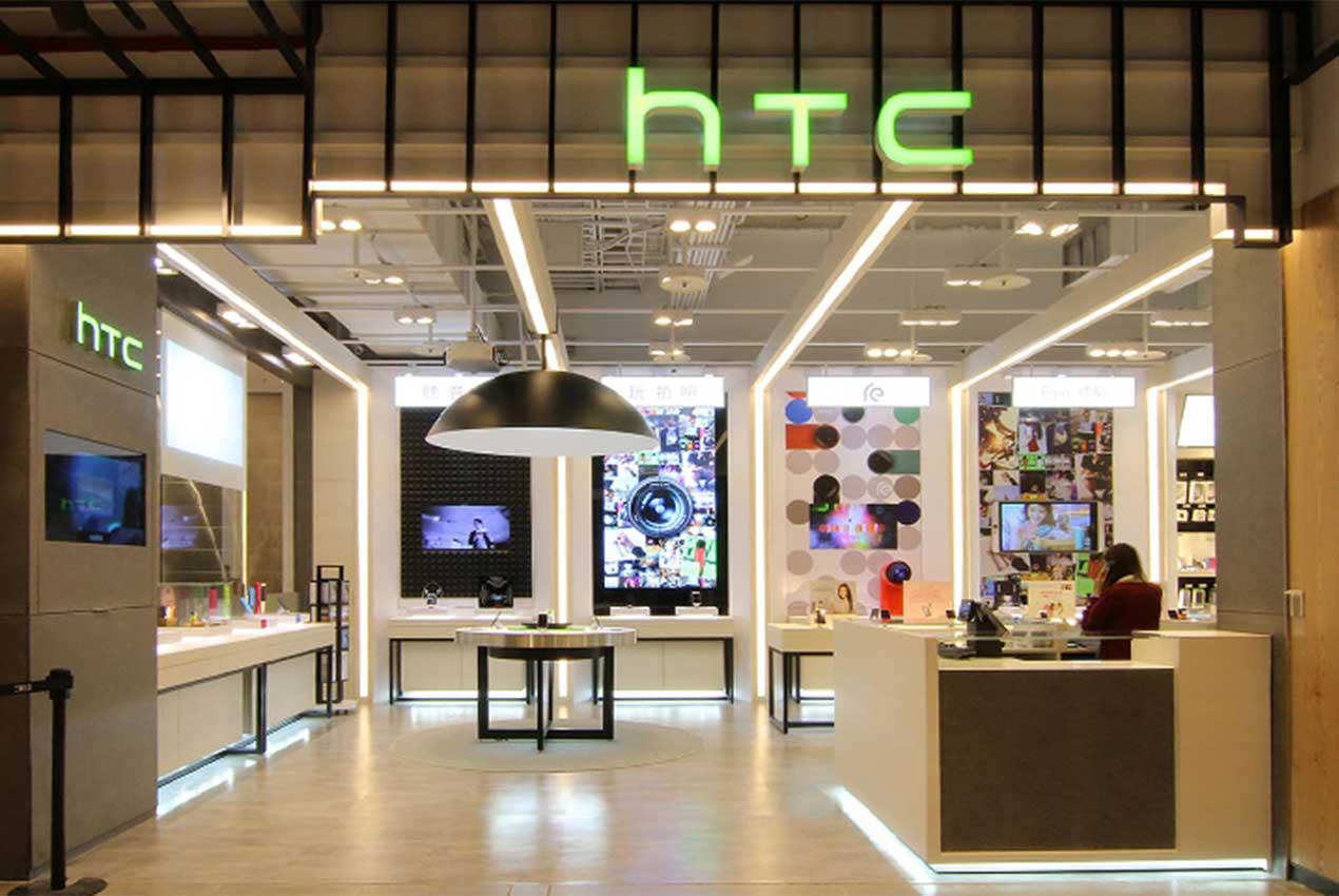 HTC內文1S