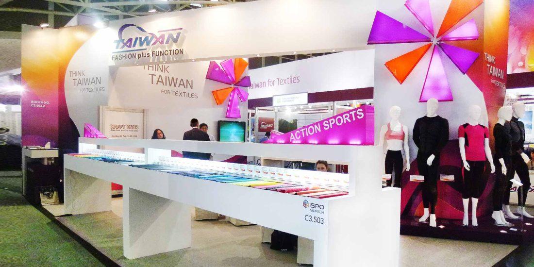 展場設計 ─ 歐立利國際展覽設計