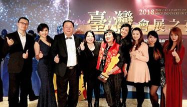 歐也空間 榮獲 外貿協會 優良會展裝潢商 第一名!
