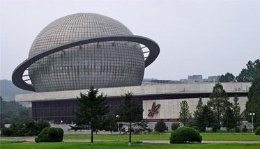 EXPO consultation