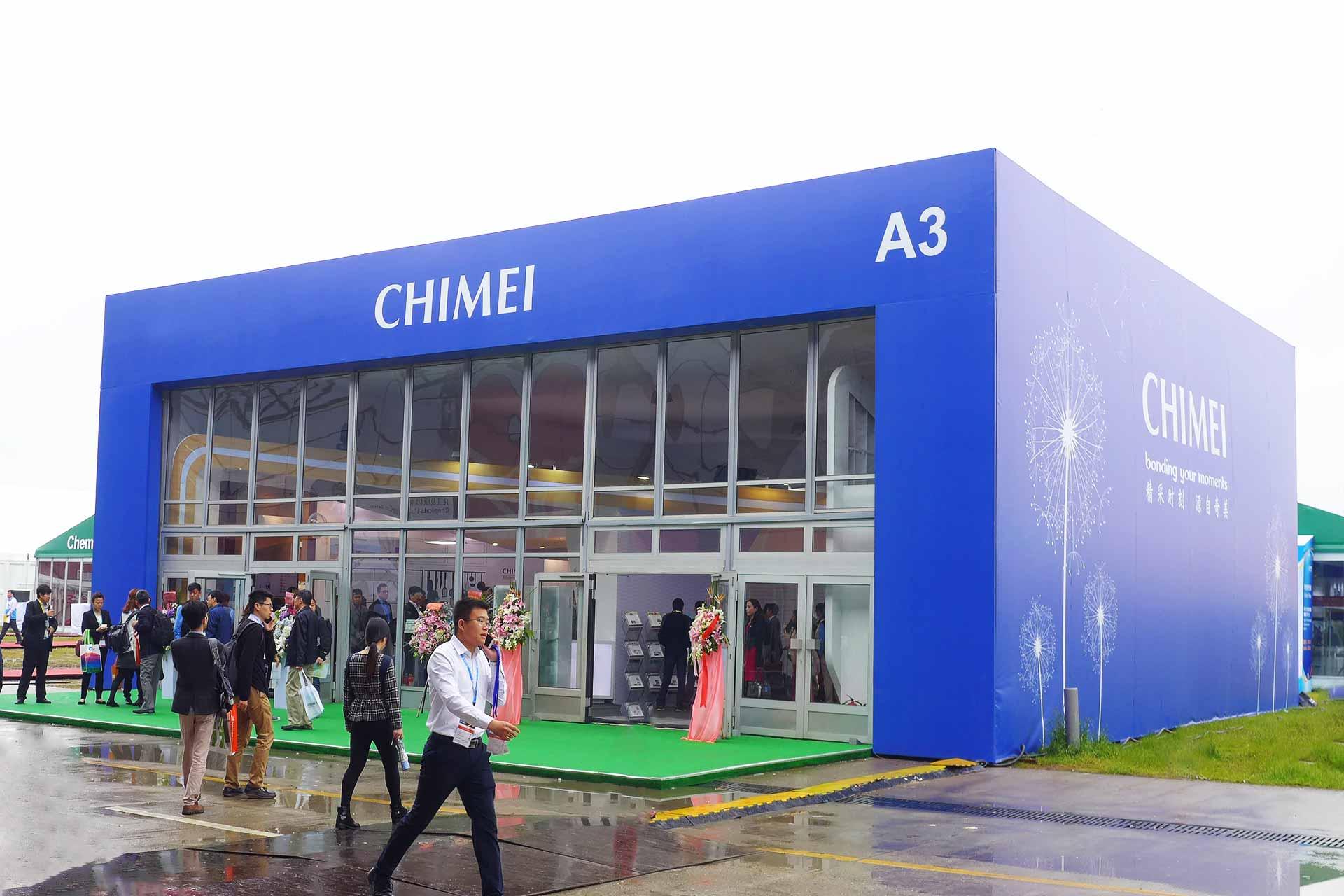 展館設計 ─ 歐立利展覽設計公司推薦最佳展場設計圖