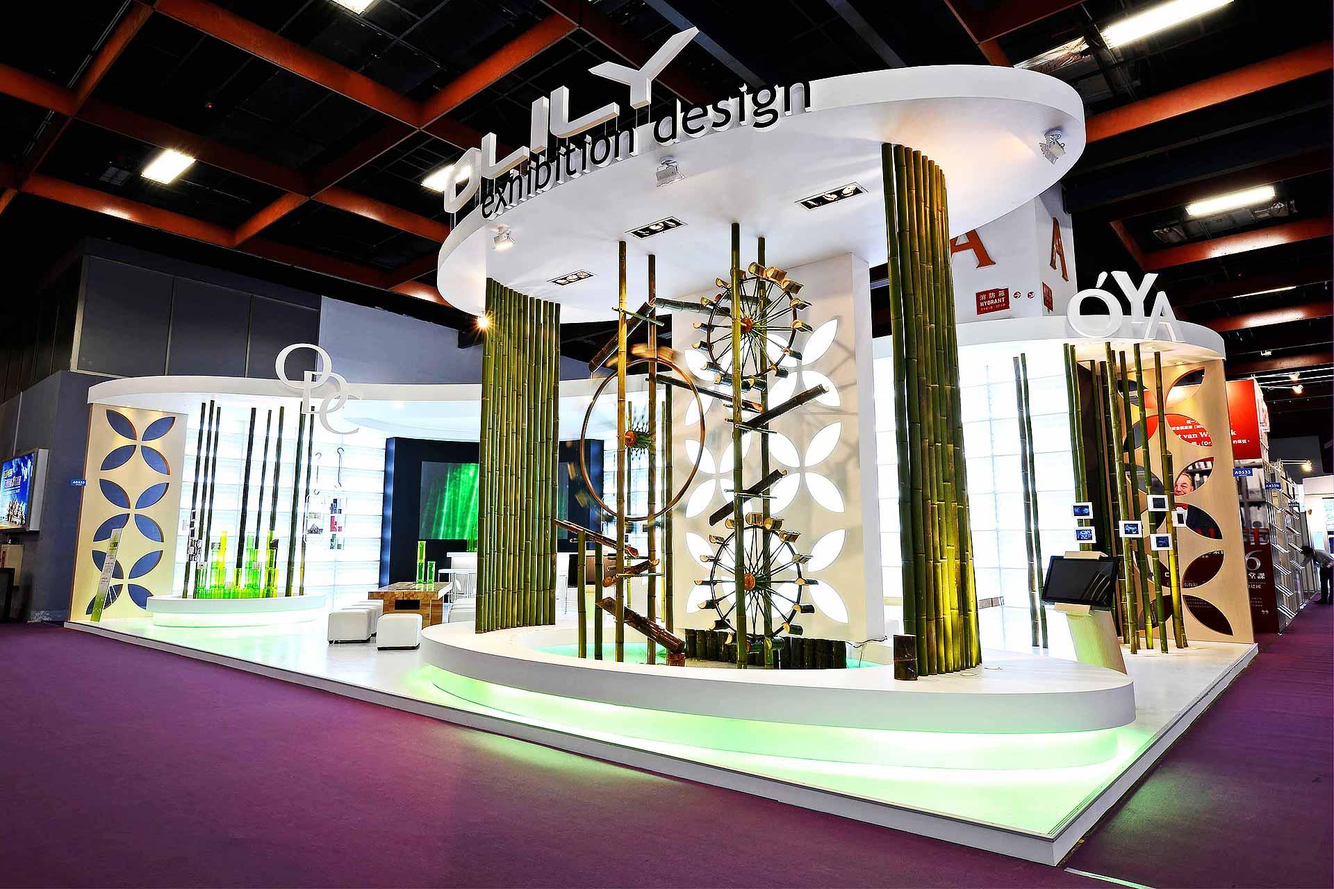展場設計 形象展示極致空間美學, 台灣國際會展產業展 ─ 歐立利公司