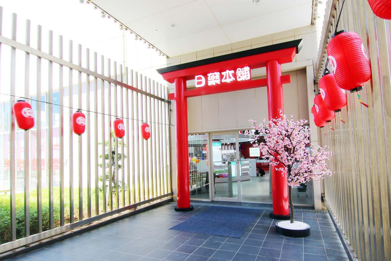 店面設計 ─ 歐立利商業空間設計打造高質感店面設計